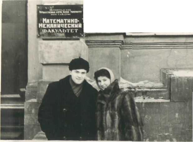 Валентин Федорович и Эвелина Степановна Куропатенко